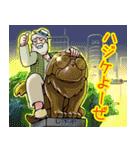 「アルプスの少女ハイジ」ちゃらおんじ編5(個別スタンプ:36)