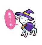 「アルプスの少女ハイジ」ちゃらおんじ編5(個別スタンプ:40)
