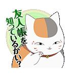 「TVアニメ夏目友人帳」サウンドスタンプ(個別スタンプ:01)