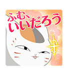 「TVアニメ夏目友人帳」サウンドスタンプ(個別スタンプ:03)