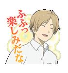 「TVアニメ夏目友人帳」サウンドスタンプ(個別スタンプ:05)