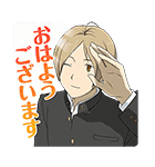 「TVアニメ夏目友人帳」サウンドスタンプ(個別スタンプ:07)