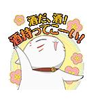 「TVアニメ夏目友人帳」サウンドスタンプ(個別スタンプ:08)