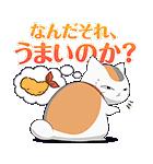 「TVアニメ夏目友人帳」サウンドスタンプ(個別スタンプ:09)
