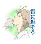 「TVアニメ夏目友人帳」サウンドスタンプ(個別スタンプ:11)