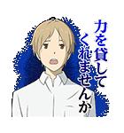 「TVアニメ夏目友人帳」サウンドスタンプ(個別スタンプ:13)