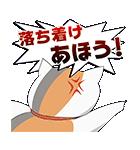 「TVアニメ夏目友人帳」サウンドスタンプ(個別スタンプ:17)