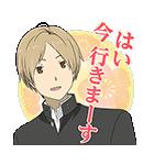 「TVアニメ夏目友人帳」サウンドスタンプ(個別スタンプ:18)
