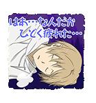 「TVアニメ夏目友人帳」サウンドスタンプ(個別スタンプ:19)