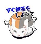 「TVアニメ夏目友人帳」サウンドスタンプ(個別スタンプ:20)