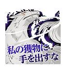 「TVアニメ夏目友人帳」サウンドスタンプ(個別スタンプ:22)