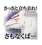 「TVアニメ夏目友人帳」サウンドスタンプ(個別スタンプ:23)