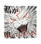 「TVアニメ夏目友人帳」サウンドスタンプ(個別スタンプ:24)