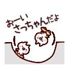 【さっちゃん】名前(個別スタンプ:27)