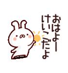 【けいこ】専用(個別スタンプ:01)