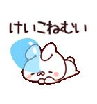 【けいこ】専用(個別スタンプ:02)