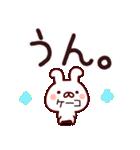 【けいこ】専用(個別スタンプ:07)