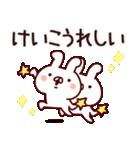 【けいこ】専用(個別スタンプ:09)