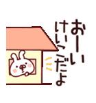 【けいこ】専用(個別スタンプ:27)