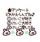 【けいこ】専用(個別スタンプ:39)