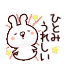 ひとみ専用.(個別スタンプ:09)
