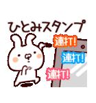 ひとみ専用.(個別スタンプ:31)