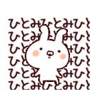 ひとみ専用.(個別スタンプ:32)