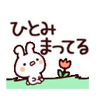 ひとみ専用.(個別スタンプ:35)