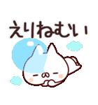 【えりちゃん】専用なまえ/名前スタンプ(個別スタンプ:02)