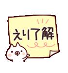 【えりちゃん】専用なまえ/名前スタンプ(個別スタンプ:05)