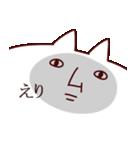 【えりちゃん】専用なまえ/名前スタンプ(個別スタンプ:08)