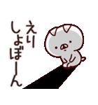 【えりちゃん】専用なまえ/名前スタンプ(個別スタンプ:13)