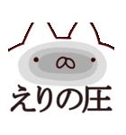 【えりちゃん】専用なまえ/名前スタンプ(個別スタンプ:16)