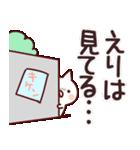 【えりちゃん】専用なまえ/名前スタンプ(個別スタンプ:25)