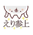 【えりちゃん】専用なまえ/名前スタンプ(個別スタンプ:26)