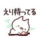 【えりちゃん】専用なまえ/名前スタンプ(個別スタンプ:38)