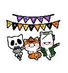 ハロウィン大好きスタンプ☆猫コスプレ秋冬(個別スタンプ:01)