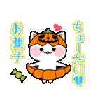ハロウィン大好きスタンプ☆猫コスプレ秋冬(個別スタンプ:02)