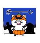 ハロウィン大好きスタンプ☆猫コスプレ秋冬(個別スタンプ:04)
