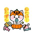 ハロウィン大好きスタンプ☆猫コスプレ秋冬(個別スタンプ:06)