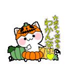 ハロウィン大好きスタンプ☆猫コスプレ秋冬(個別スタンプ:08)