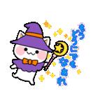 ハロウィン大好きスタンプ☆猫コスプレ秋冬(個別スタンプ:10)
