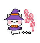 ハロウィン大好きスタンプ☆猫コスプレ秋冬(個別スタンプ:11)