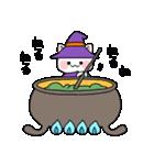 ハロウィン大好きスタンプ☆猫コスプレ秋冬(個別スタンプ:13)
