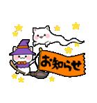 ハロウィン大好きスタンプ☆猫コスプレ秋冬(個別スタンプ:14)