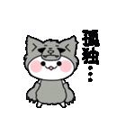 ハロウィン大好きスタンプ☆猫コスプレ秋冬(個別スタンプ:17)