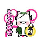 ハロウィン大好きスタンプ☆猫コスプレ秋冬(個別スタンプ:22)