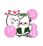 ハロウィン大好きスタンプ☆猫コスプレ秋冬(個別スタンプ:23)