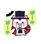 ハロウィン大好きスタンプ☆猫コスプレ秋冬(個別スタンプ:27)