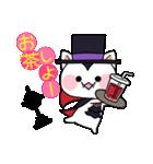 ハロウィン大好きスタンプ☆猫コスプレ秋冬(個別スタンプ:29)